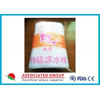 Environmentally Friendly Spunlace Nonwoven Fabric Biochemical Fibre Filter Use In Aquariums Manufactures
