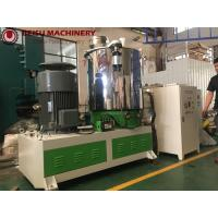 Durable High Speed PVC Powder Blender Mixer Machine For Color Sealing Strip Manufactures