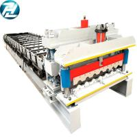 Servo Motor Drive Roof Tile Roll Forming Machine 32mpa Yield Strength Manufactures