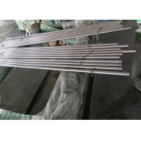 Precision Round Induction Hardened Bar Heat treatment With 1000mm - 8000mm Manufactures