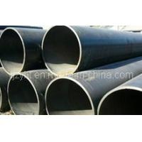 Alloy Steel Pipe (P11/T11) Manufactures