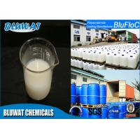 China Economical Polyacrylamide Emulsion For Color Removal in Coal Mine Washing on sale