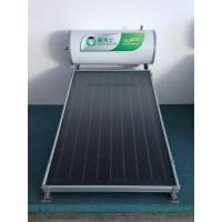 150liter pressurized flat plate solar water heater Manufactures