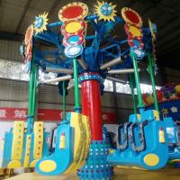 Airborne Shot Model Flying Chair Ride 1 Year Warranty With FRP And Steel Material Manufactures