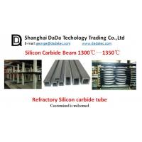 Refractory sic pipe tube silicon carbide beam refractory kiln furniture supplier Manufactures