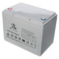 Grey 80AH 12v Deep Cycle Golf Cart Battery High Sealed Reaction Efficiency Manufactures