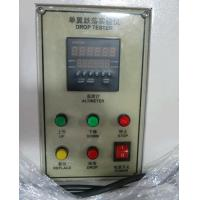 Quality Packaging Industry Free Falling Drop Testing Lab Test Equipment for Carton Box for sale