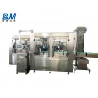 Full Automatic Carbonated Soft Drink Filling Machine For Pet Bottle / Plastic Bottle Manufactures