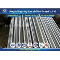 Turned / Grinded DIN 1.2316 Stainless Steel Bars Wear Resistance Steel Manufactures