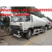 Quality 210hp dongfeng brand 25M3 lpg gas delivery truck for sale,factory sale best for sale