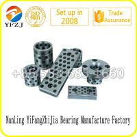 Wear-resistant Casting steel parts Solid steel sleeve Steel bushing with