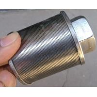 Buy cheap Water filter nozzle / Johnson Screen Nozzle / Stainless Steel Strainer Nozzle / from wholesalers