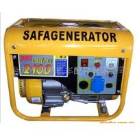 Buy cheap 1KW Home Generator - European Standard (ZH1500) from wholesalers