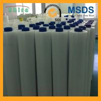Buy cheap PE Protective Film  PE Protection Film PE Protective Foil PE Protection Sheet from wholesalers
