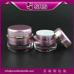 China J020 SRS free sample luxury 15ml 30ml 50ml cosmetic cream jar on sale
