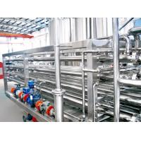 High Efficiency UHT Milk Processing Machine , Coiled Tube Juice Pasteurizer Machine Manufactures
