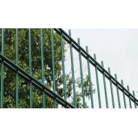 Double Wire Fence Manufactures