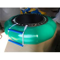 Customized  Inflatable Water Park Games PVC Tarpaulin Inflatable Trampoline Manufactures