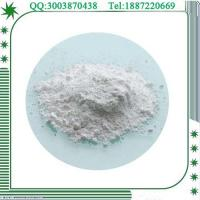 SARMs Steroids powder S-4 For Cutting Cycle and Bodybuilding CAS401900-40-1 Manufactures
