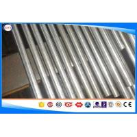 AISI302 Stainless Steel Round Rod , Stainless Steel Flat Bar Dia 5-400mm Manufactures