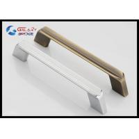 Buy cheap Arched Hollow Brushed  Antique  256mm Kitchen Cabinet Door Handles  /  128mm Kitchen Cupboard Handles from wholesalers