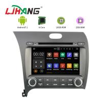 7.1 KIA FORTE Android Car DVD Player Equipped Auto Radio GPS Multimedia Manufactures