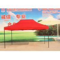 Advertising Activity Pop Up Market Tent , Custom Printed Folding Canopy Tent Manufactures