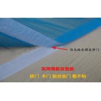 White Self Adhesive Hook And Loop Wire Management Hook and Loop Tape For Curtains Manufactures