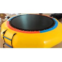 Yellow PVC Tarpaulin Inflatable Trampoline 2.5m Inflatable Water Toys Manufactures