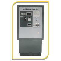Color customized Smart Parking Automatic Pay Station for SVO2 Airport Parking Revenue Ctr Manufactures
