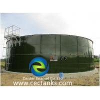 Buy cheap Acid Proof 500000 Gallon Center Enamel Assembly Tank / Glass Lined Steel Tanks from wholesalers