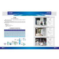 Medical Cryogenic Air Separation Unit / Oxygen Nitrogen Gas Plant With High Purity Manufactures