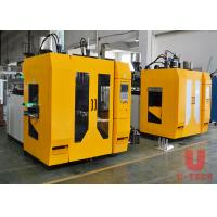 Buy cheap 2 Liter Water Bottle Blow Molding Machine SMC Cylinder Jerry Can Extrusion from wholesalers