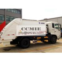 Quality Urban Domestic Refuse Collection Special Vehicles with Larg Pressure Sealed Container for sale