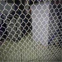 Buy cheap Hot dipped galvanized steel wire/chain link fence from wholesalers
