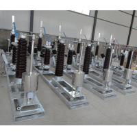 Buy cheap high voltage transformer neutral earthing device from wholesalers