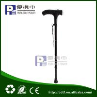 China hand crank walking stick with light and alarm on sale