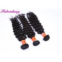 100 % Pure Natural Virgin Human Hair / Tight And Neat Indian Weft Hair Extensions Manufactures