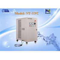 110v Water Softening Equipment / 5-30g Ceramic Ozone Water Softener System For Seawater Purification Manufactures
