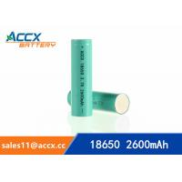 18650 3.7v 2600mAh lithium rechargeable battery for power bank, LED light,electric torch Manufactures