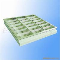 Quality Grille lamp plate for sale