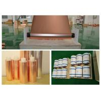 250mm Width ED Copper Foil , High Purity Double Light Thin Sheets Of Copper Manufactures