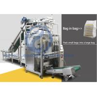 Automatic Secondary Packaging Machine For 500g To 1000g Salt Sugar Rice Pouch Manufactures