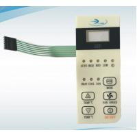Custom External Control Metal Dome Membrane Switch Key Pad Manufactures