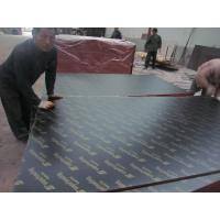 18mm 1220*2440mm WBP film faced plywood with logo Manufactures