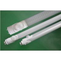 Induction T8 LED tube light indoor used approved CE&RoHS Manufactures