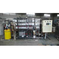 50HZ 60HZ Commercial Water Purifier Plant , Ultra Pure Water Treatment System Manufactures