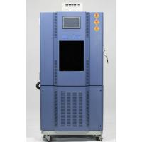 Buy cheap 150-1000L Capacity Temperature Humidity Test Chamber In Industry from wholesalers