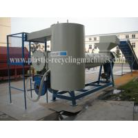 Waste Recycling Pet Bottle Label Remover Equipment High Efficiency Manufactures