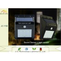 IP65 120LM 1W Polysilicon Solar Motion Sensor Led Security Light Wall Mounted Manufactures